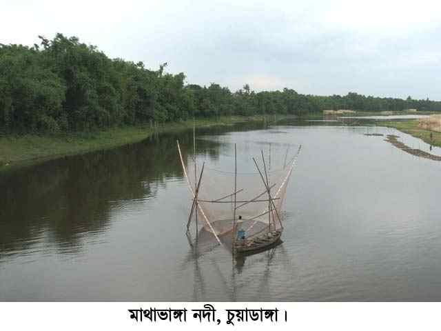Mathabhanga river, chuadanga
