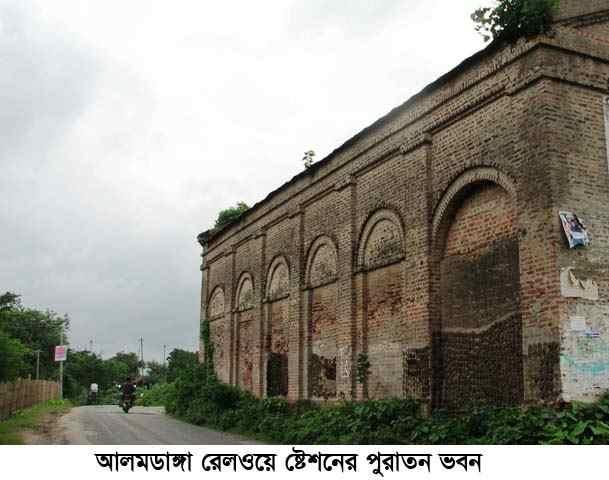 Old building of Alamdanga railway station, chuadanga