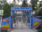 gate of chuadanga govt college