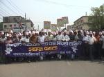 bangladesh nationalist party(BNP) jubo dol DSC02698