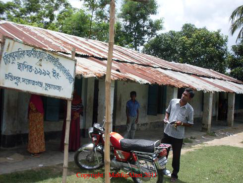 Caption: Front view of Chandipur Malik Saranio Non Govt. Registered Primary school