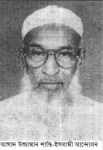 Chuadanga-1 Ashaduzzam Santi