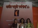 Monowara Kushi Dhaka 27.6.11-1