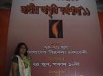 Monowara Kushi Dhaka 27.6.11-3