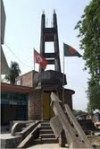 Monument for freedom, Chuadanga 15.12.10