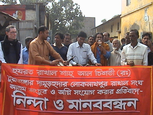 protest against the violance against baul