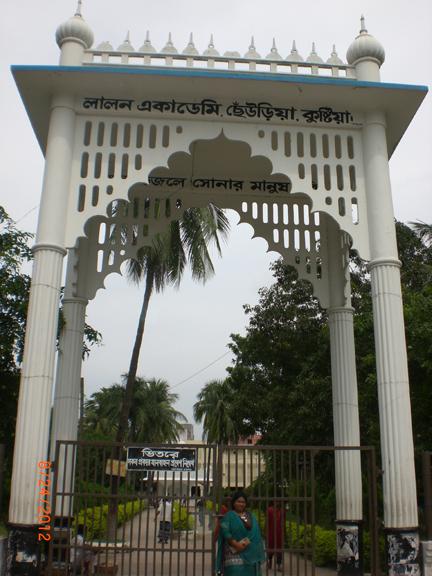 Gate in the graveyard of Lalan Shah, Kustia (3)
