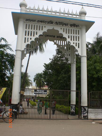 Gate in the graveyard of Lalan Shah, Kustia (9)