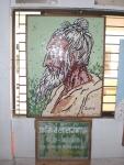 Museum in the graveyard of Lalan Shah, Kustia (21)