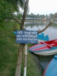 signboard (4) in montu miyar bagan bari