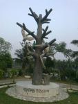 Montu Miyar Bagan bari-Statue