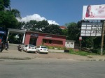 Banani railway station
