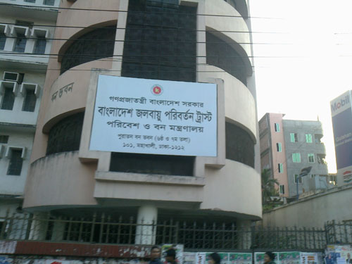 Bangladesh climate change trust