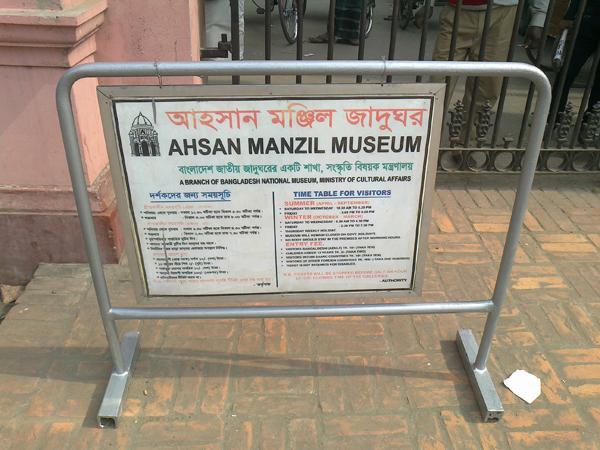 mahfujalam | From the heart of Bangladesh     … …  …   | Page 32