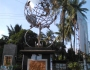 The Asad Gatesculpture