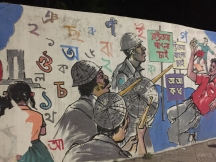 The wall painting at Dhaka University (2)