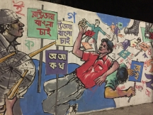 The wall painting at Dhaka University (3)