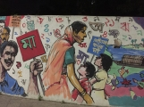 The wall painting at Dhaka University (6)