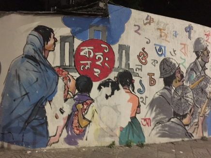 The wall painting at Dhaka University