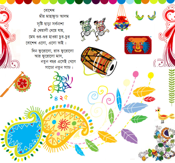 wishing bengali new year greetings to all the people of all languages of all the nations of all the countries